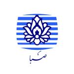 موسسه فرهنگی هنری صبا